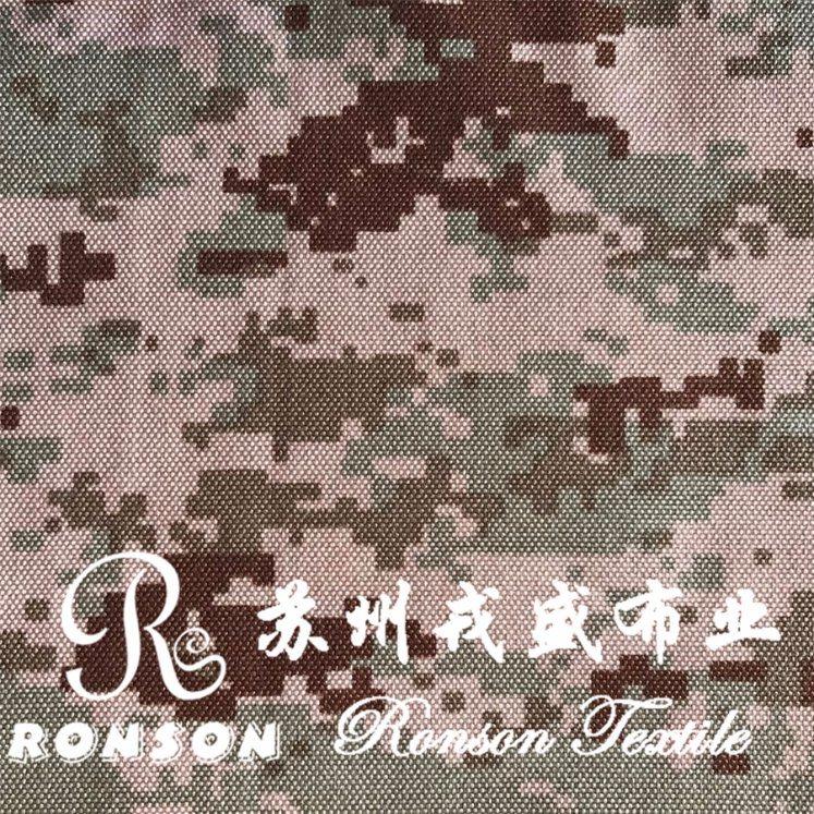 Desert Digital Camouflage Cordura, 1050d Nylon6 Waterproof with PU Coated