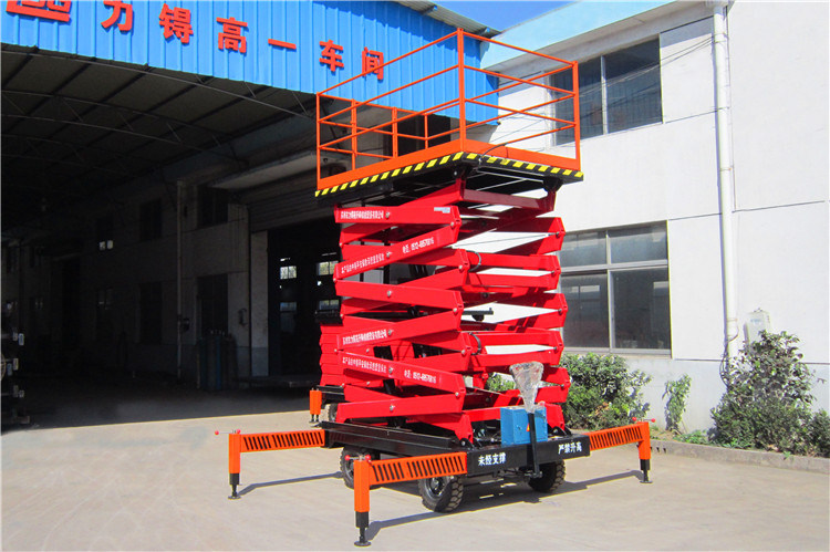 Manual Mobile Aerial Working Platform (SJY0.5-9)