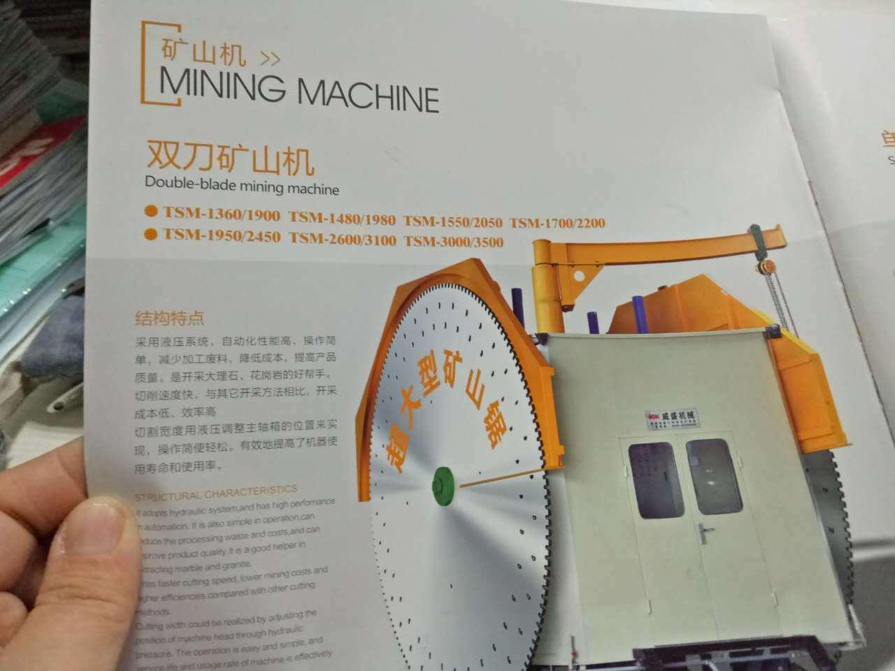 Double-Blade Mining Machine for Granite