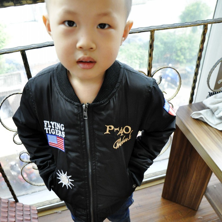 Girls Boys Black Jacket