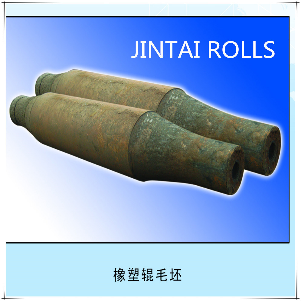 Nickel Chrome Molybdenum Alloy Rolls for Rubber Machine
