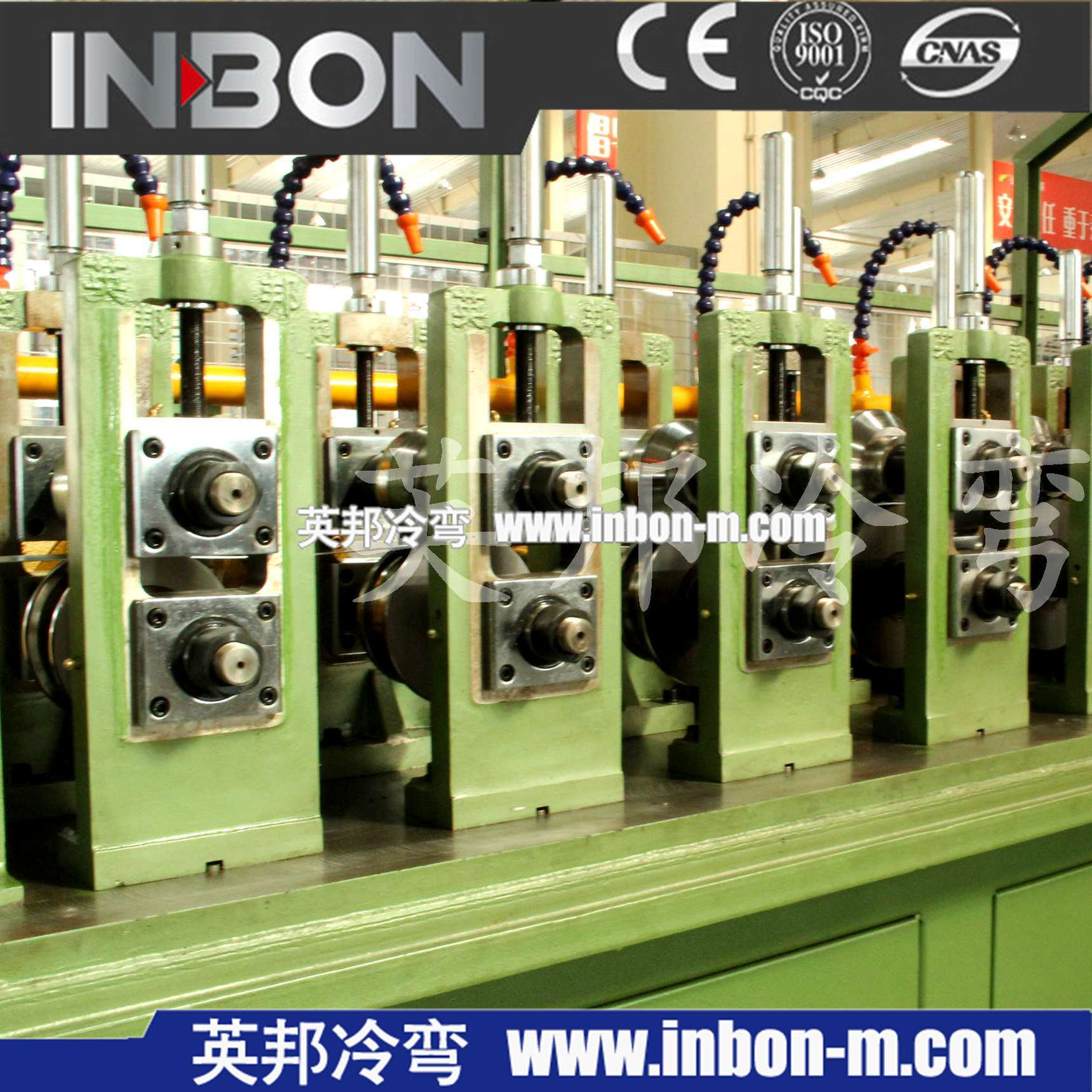 Support Frame Roll Forming Line