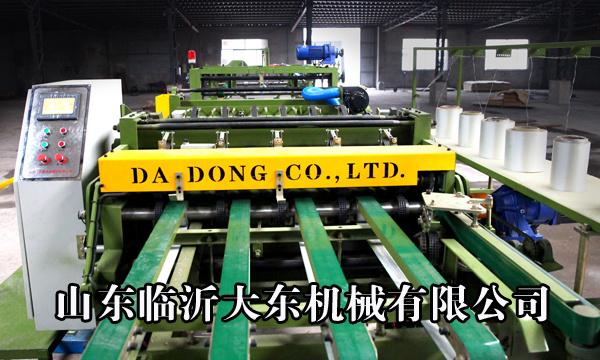 Nobody Puts Togetherl Machine Long Medium Plate Splicing Machine
