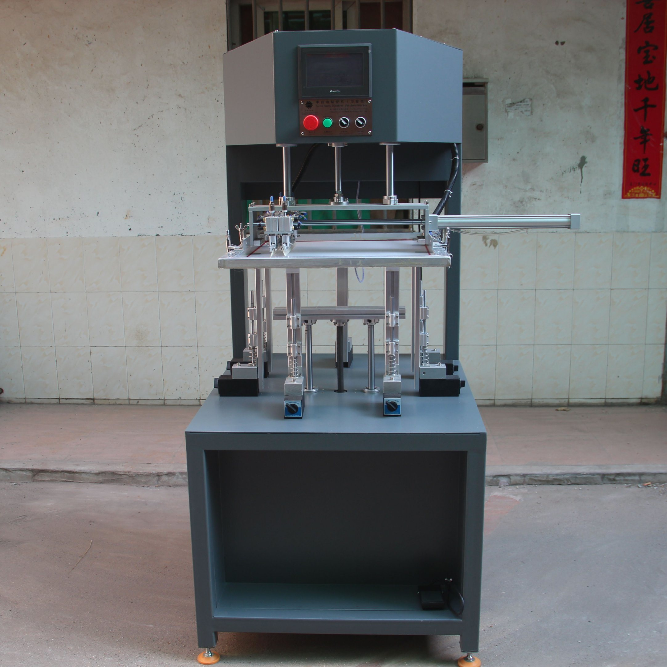 Semi-Automatic Corragated Board Window Patching Machine