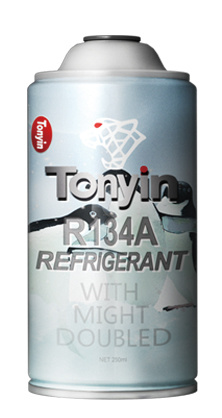 Hot Selling China Refrigerant R134A Wholesale Car Care Products