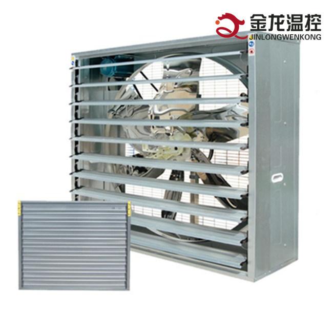Hot Sale Poultry Fan Ventilation Fan Greenhouse Exhaust Fan