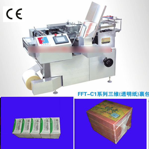 Full Automatic Medcine Box Cellophane Wrapping Machine (FFT)