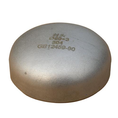 Caps pipe fittings china cap