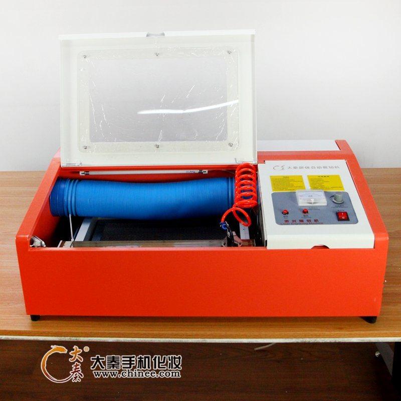 Laser Screen Protector Cutting Machine