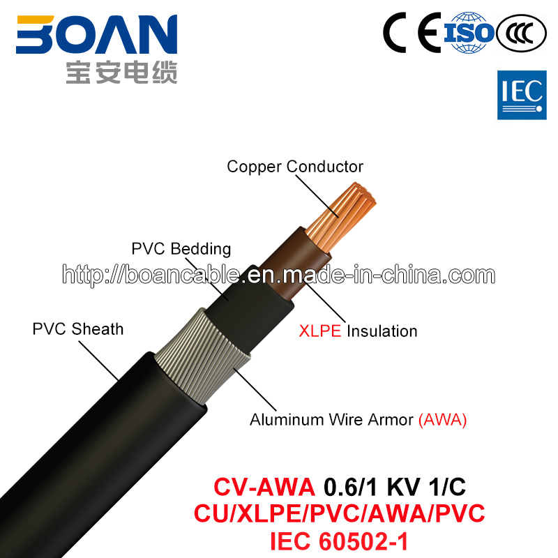 china cv-awa  power cable  0 6  1 kv  1  c  cu  xlpe  pvc  awa  pvc  iec 60502-1