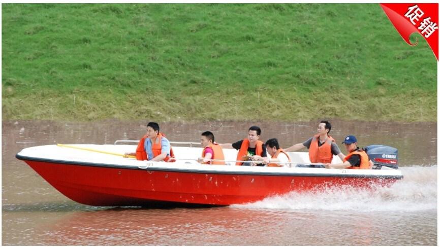 20ft Fibergalss Rescue Boat