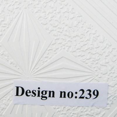 High Quality PVC Gypsum Ceiling Panel (No. 239)