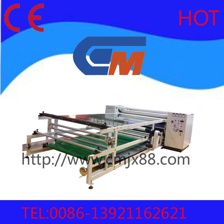 high Speed Rolling Heat Transfer Printing Machine