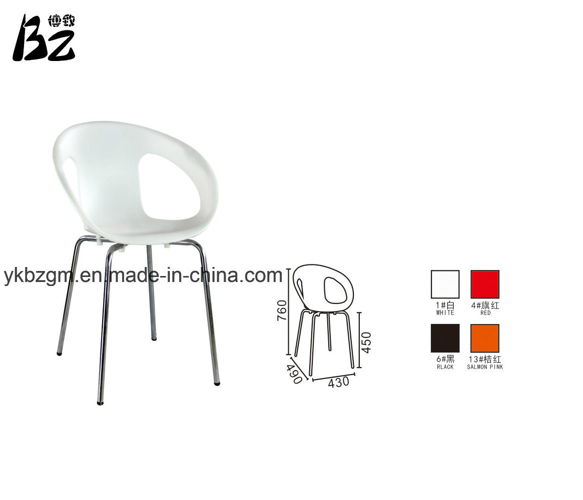 Modern Plastic Hollow Chair Cinema Cafe Chair (BZ-0182)