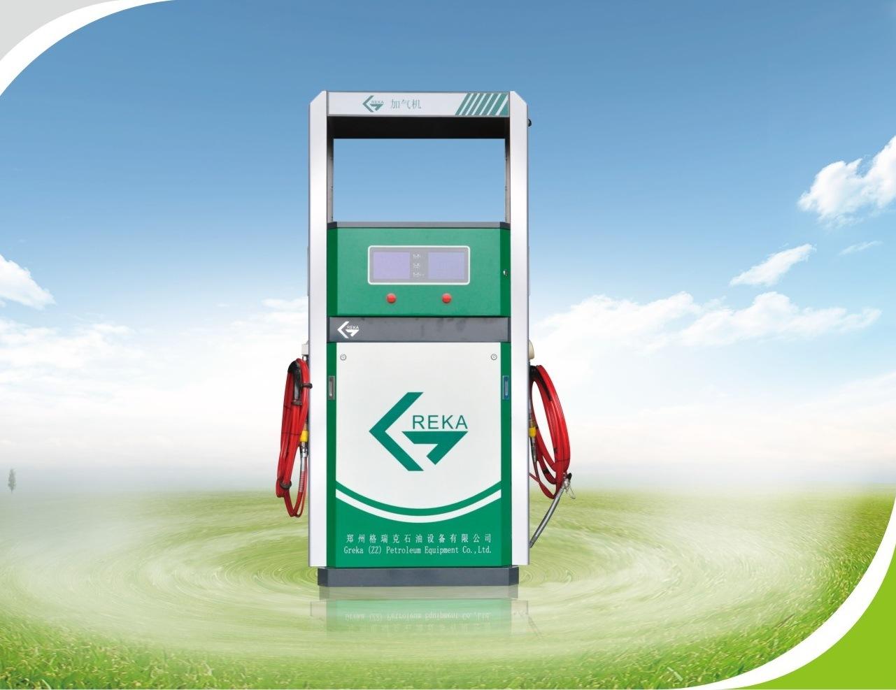 Natural Gas Station CNG Dispenser