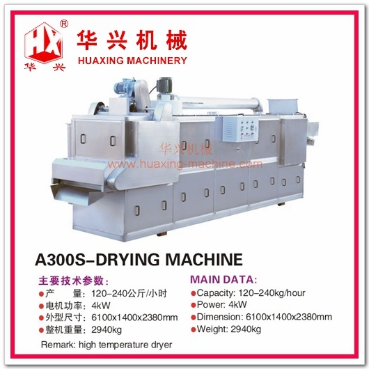 Drying Machine (puff snack dryer)