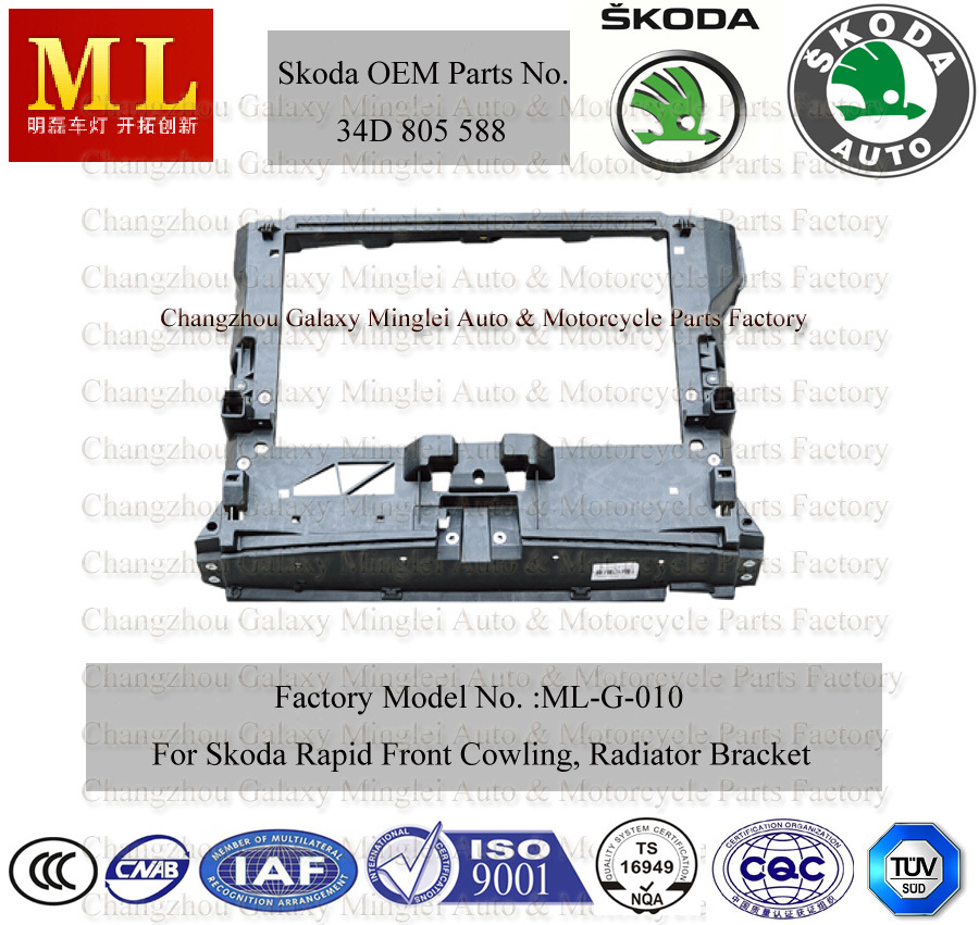 Auto Parts for Skoda Rapid From 2012 (5JA805588K) (ML-G-010)
