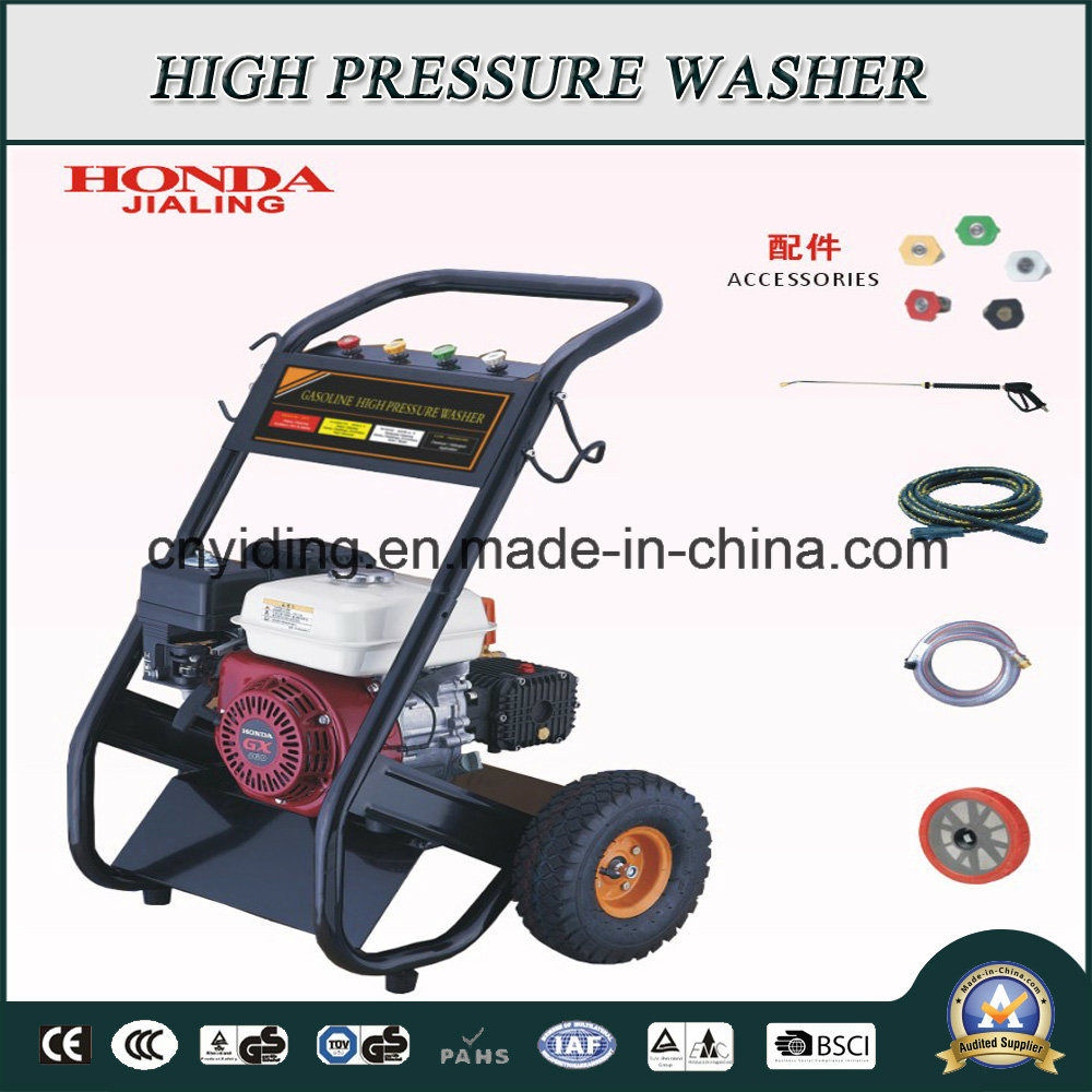 150bar Gasoline Light Duty Consumer Pressure Cleaning Machine  for Honda (HPW-QL505H)