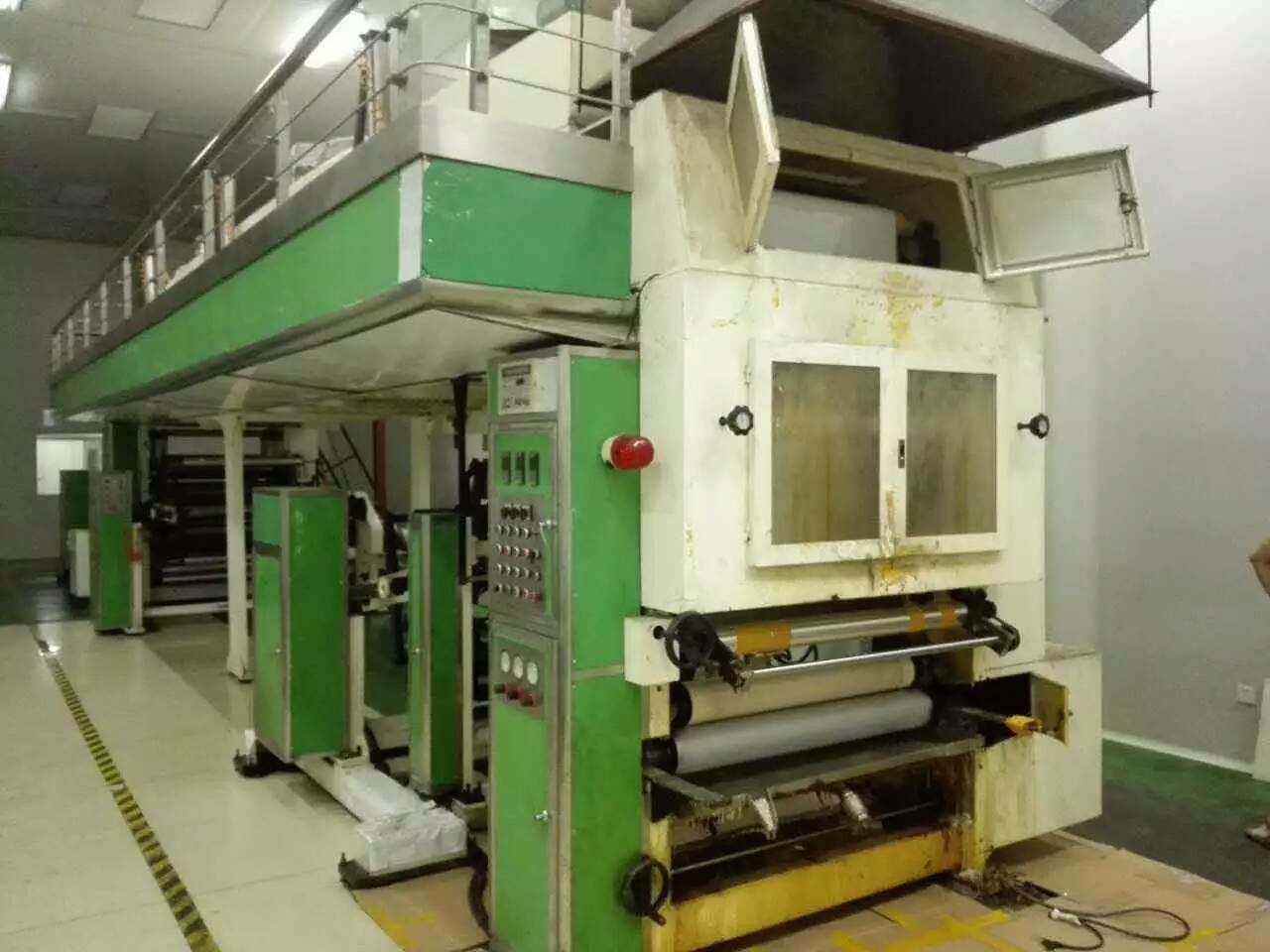 Used of PE BOPP Film Dry Coating and Laminating Machine