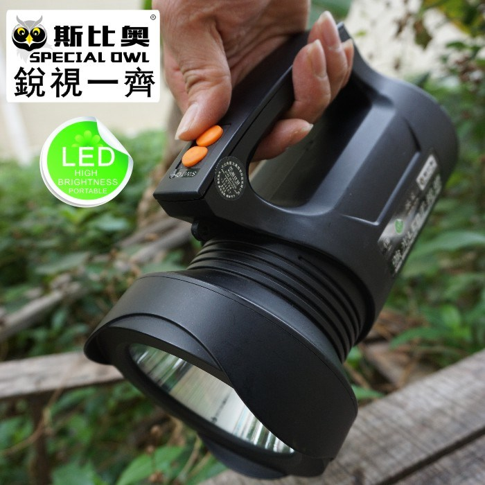 FL-14120A, 2W/3W/5W, LED Flashlight/Torch, Rechargeable, Search, Portable Handheld, High Power, Explosion-Proof Search, CREE/Emergency Flashlight Light/Lamp