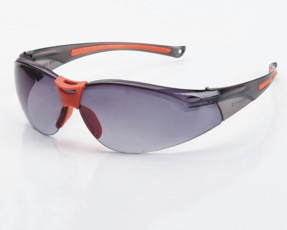 Modern Safety Glasses (0307)