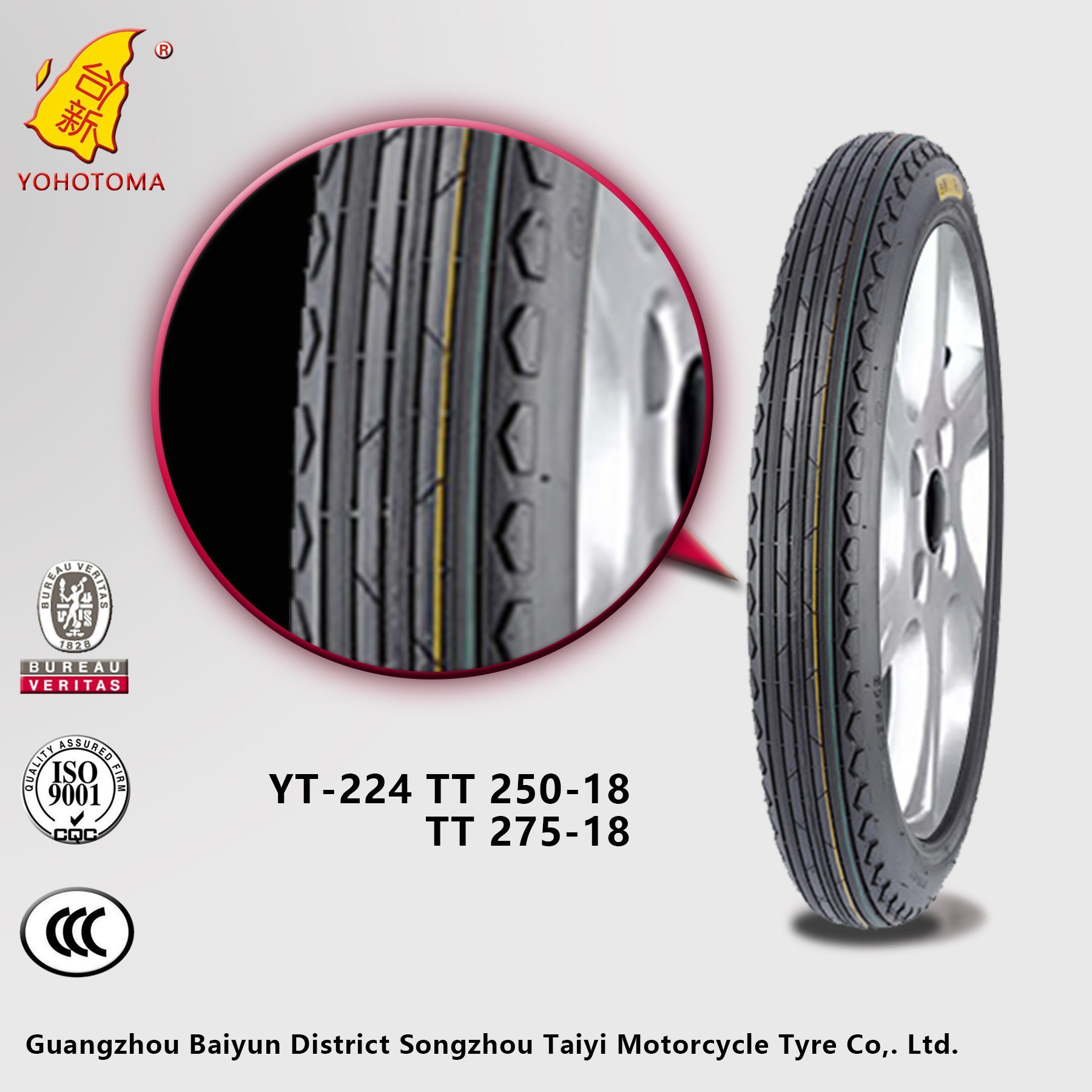 China Low Price Good Quality Motorcycle Tyre YT-224 TT275-18