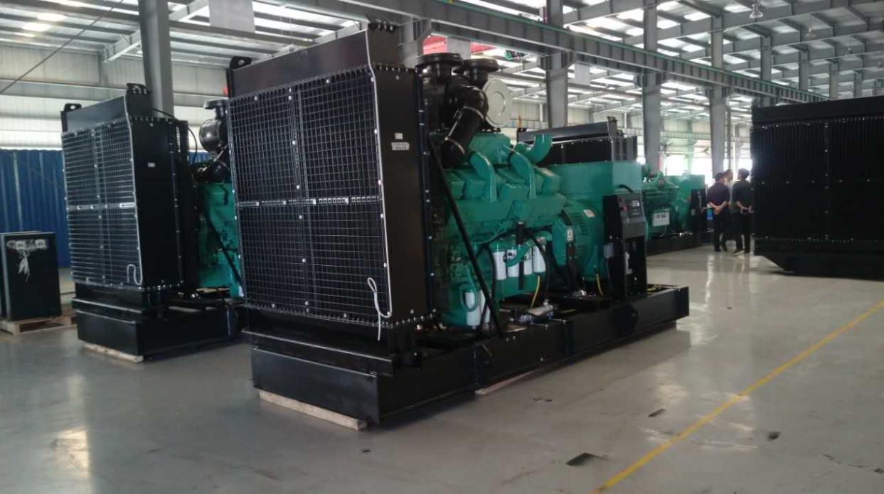 48kw/60kVA Soundproof Diesel Generator Powered by Perkins