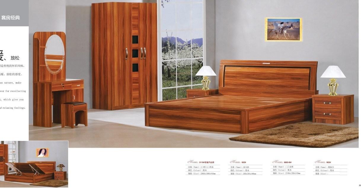 Muebles de madera de /Bedroom de los muebles del hogar de la melamina
