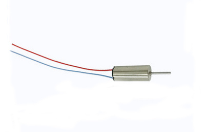 7mmx16mm Magnetic Micro Coreless Motor (Q0716)