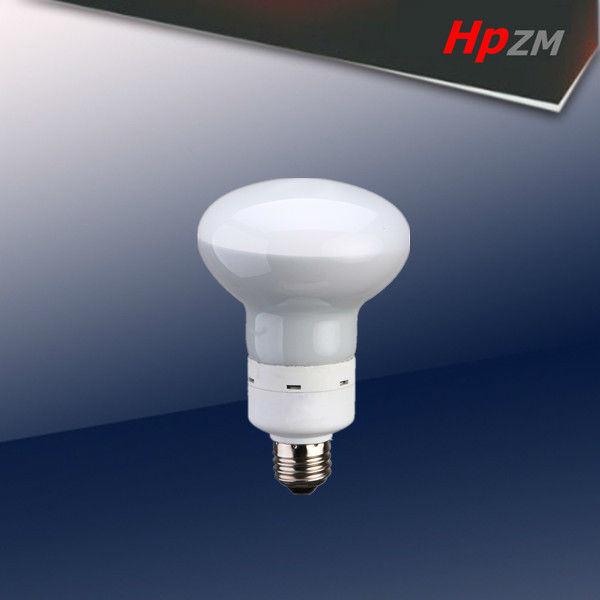 Low Power LED Lamp LED Spot Lighting