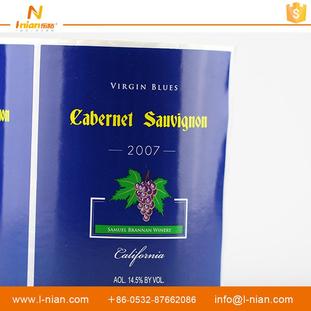 Custom Stylish Self Adhesive Red Wine Bottle Labels