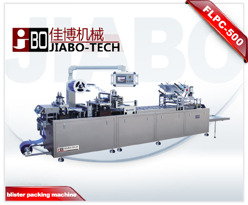 Paper Card Plastic Blister Packing Machine for Battery