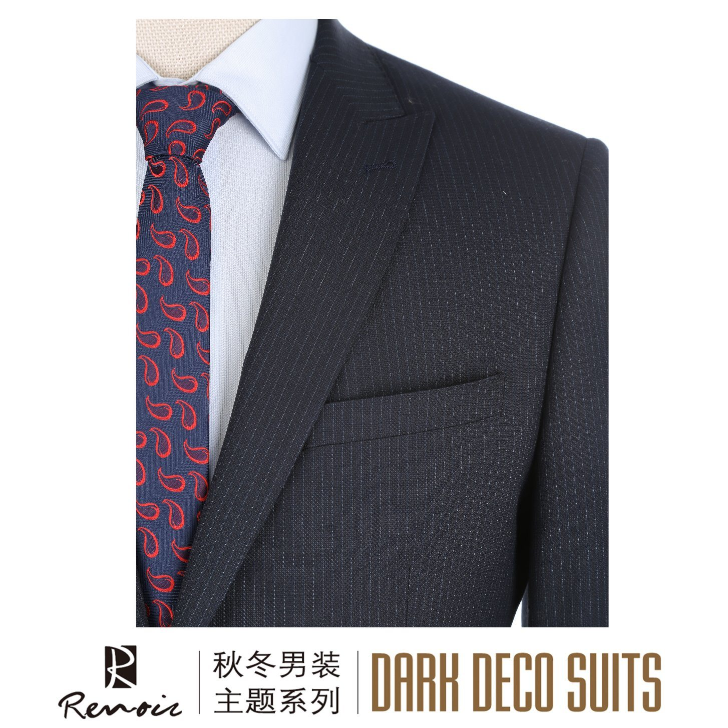 OEM Peak Lapel Slim Fit Men′s Business Suit