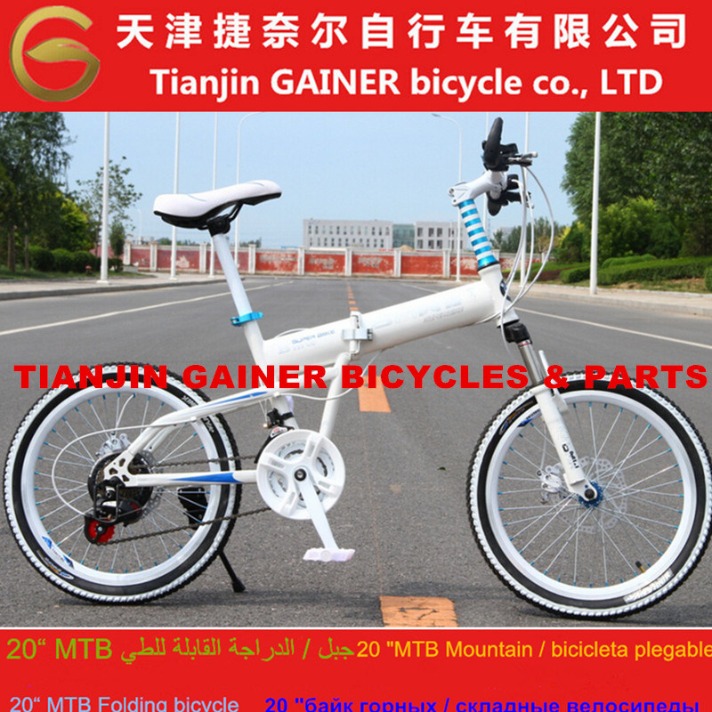 "Tianjin Gainer 20"" MTB Folding Bicycle Fashionable Design"