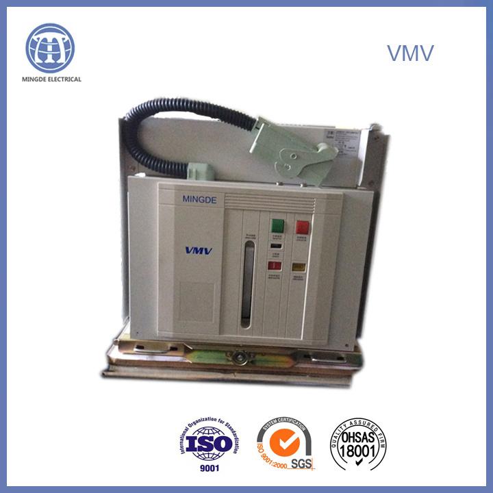 24kv 2500A Hv Vmv 50Hz Electric Withdrawble Vacuum Breaker for Switchgear