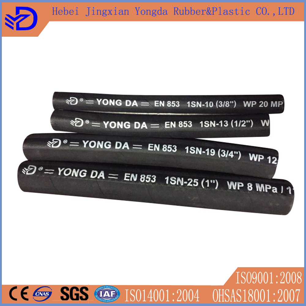 Industrial High Pressure Hydraulic Rubber Hose