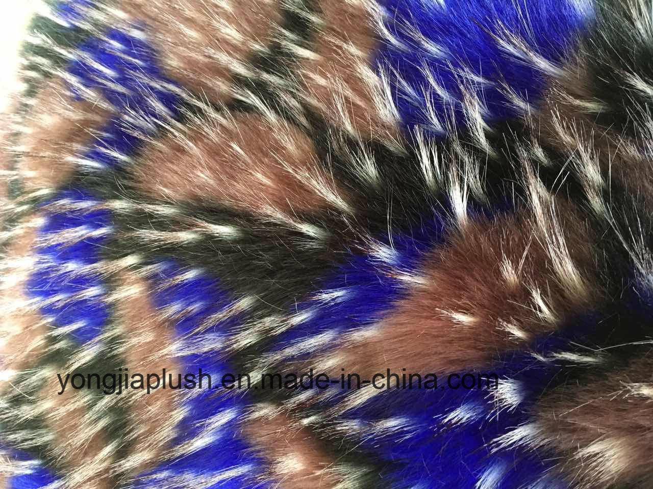 Multicolor Raccoon Faux Fur