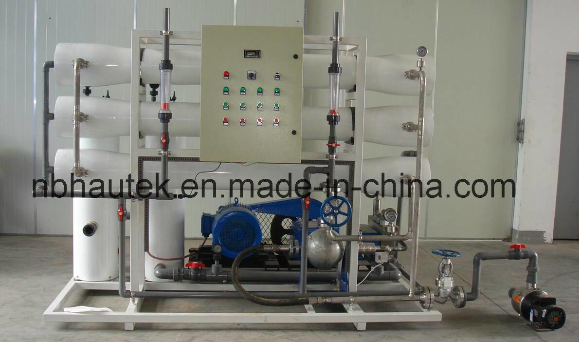 China Seawater Desalination System