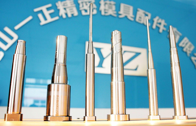 Yz Precision Plastic Injection Mould Parts