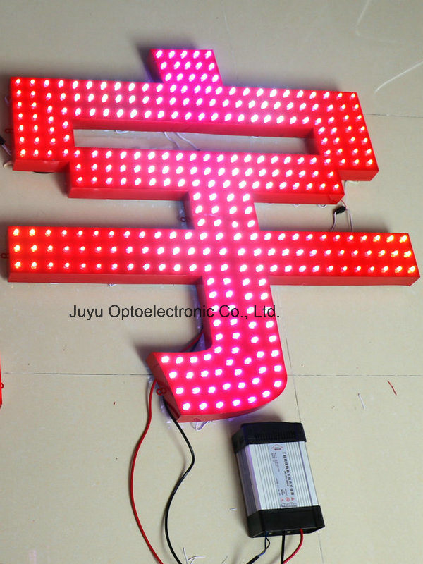 12mm/Red DC5V/12V Punching Hole Exposed LED Letters for Outdoor Advertising