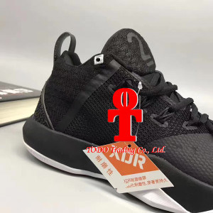 Nk Ambassador VIII Lbj Breathable Running Shoes 40-46yards (GBSH006)