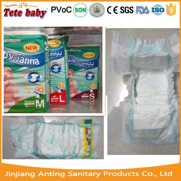 2016 Disposable Good Comfortable Soft High Absorption Baby Diaper