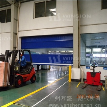 Internal & External High Speed Roll up Door (KJM-1500)