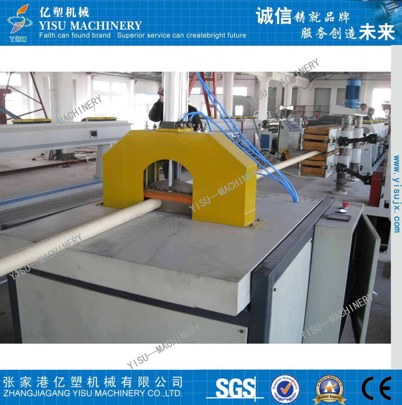 16-250mm PVC Pipe Production Machine (YF1)