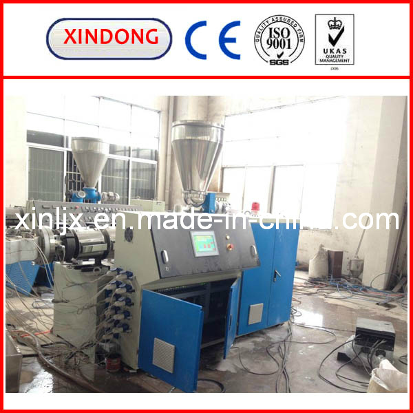 Plastic Double Screw Extruder
