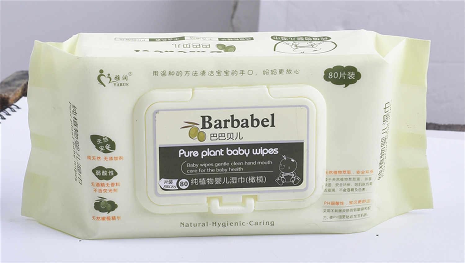 80 PCS Pure Plant Baby Cleaning Wipes