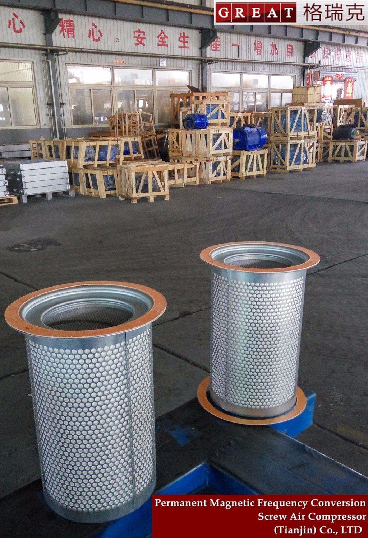 Screw Air Compressor Air Oil Separator