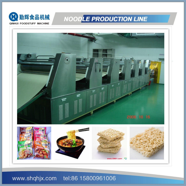 Fried Instant Noodle Production Line