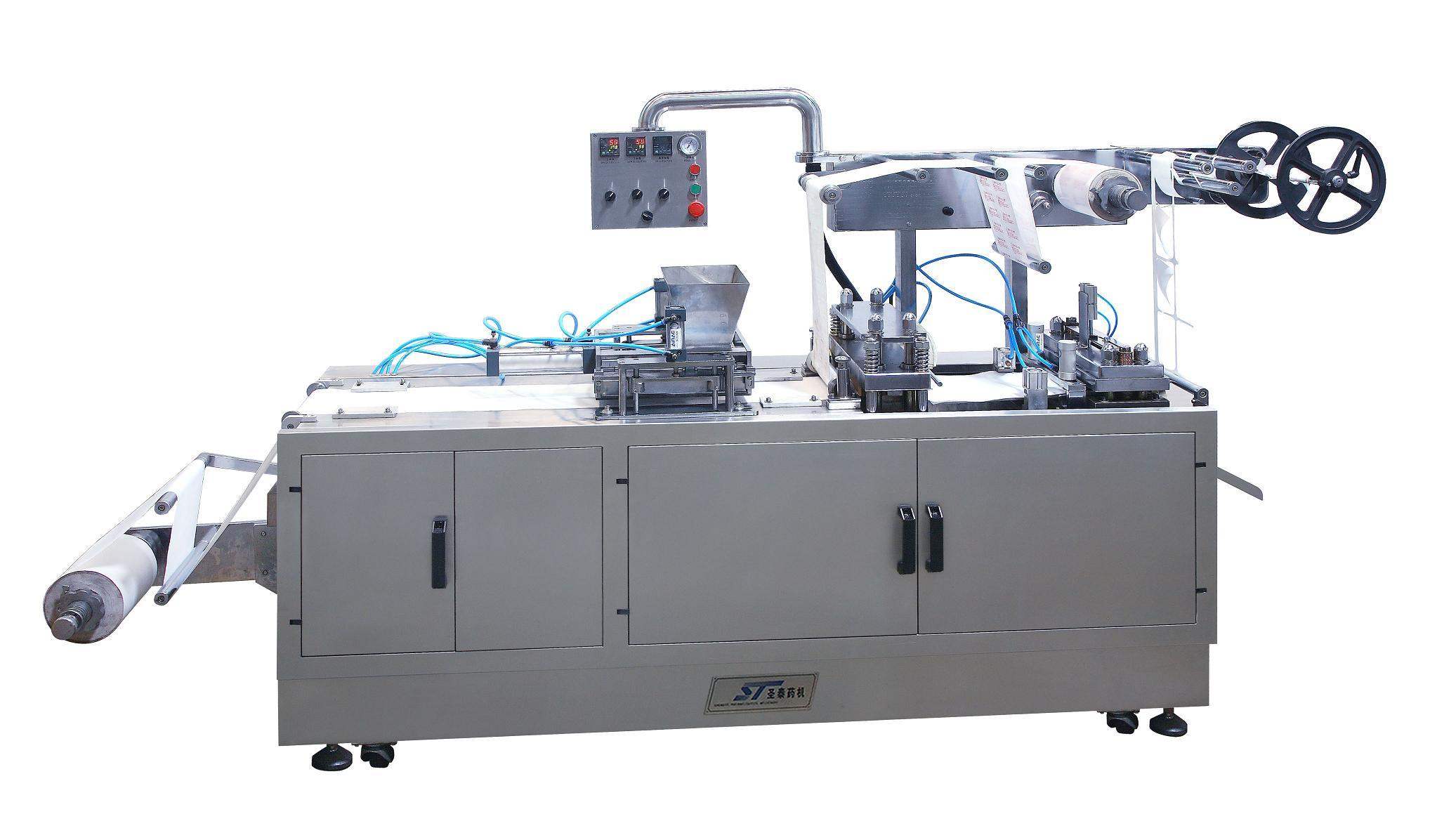 Heatwraps Packing Machine (DPB-250)