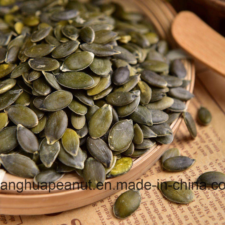 New Crop Grown Without Shell Pumpkin Seeds (GWS) From Shandong Guanghua